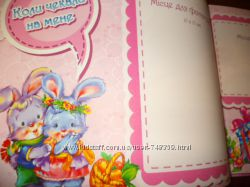 Милый качественный детский фотоальбом первого года Вашей любимой доченьки