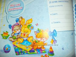 Яркий качественный детский фотоальбом первого года малыша -  для мальчика