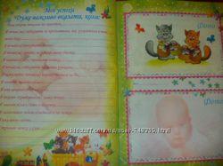 Новый большой А4 информационный детский  фотоальбом для девочки и мальчика
