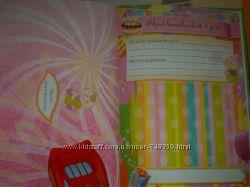 Альбом для фото и записей о малыше детский фотоальбом книга о ребенке