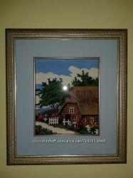 Вышитая картина Домик в деревне с рамкой, паспорту, под стеклом