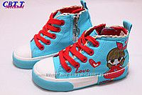 СП обуви.