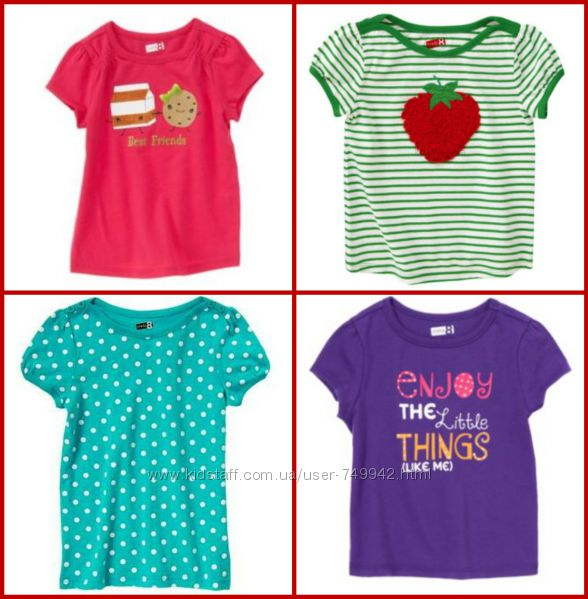 Яркие красивые футболки для Принцессы Crazy8