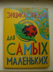Книги для детей 2-5 лет Виммельбух энциклопедия профессии  окошки
