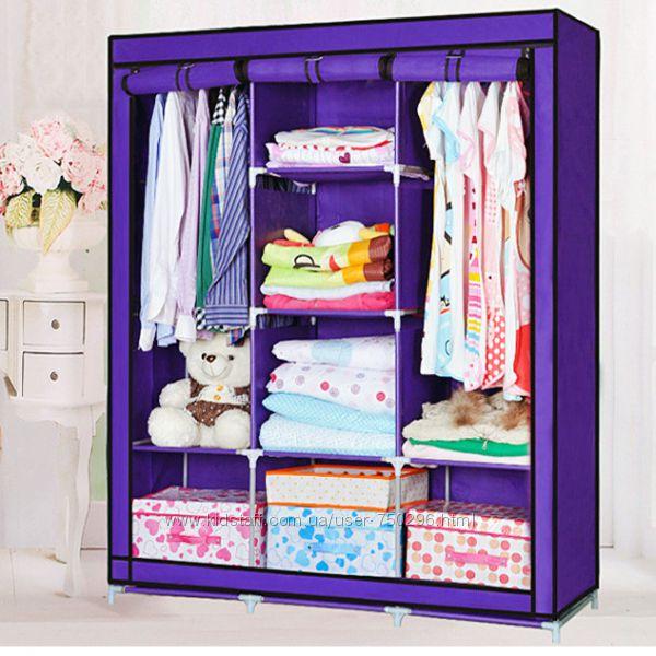 Шкаф тканевый складной Big 88130 фиолет
