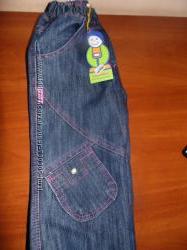 Нові джинсики