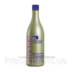 Восстанавливающий кондиционер для волос c Фитопланктоном BES SILKAT PROTEIN
