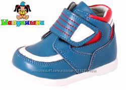 Ботиночки ТМ Шалунишка ортопед для малышей