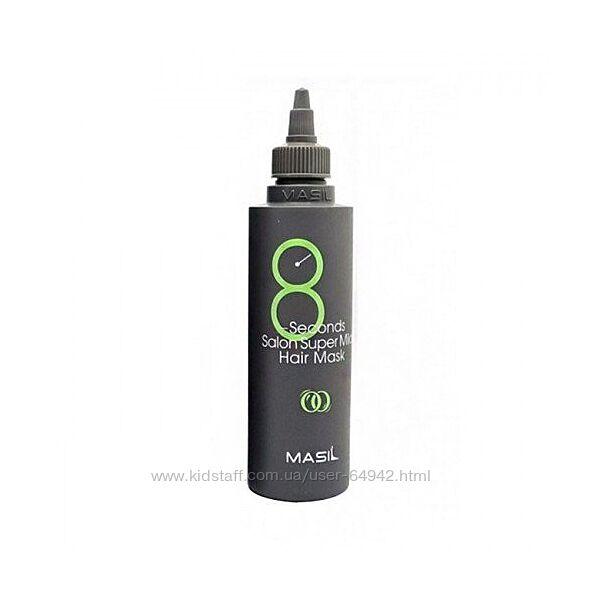Восстанавливающая маска для волос Masil 8 Seconds Salon Super Mild Hair Mas