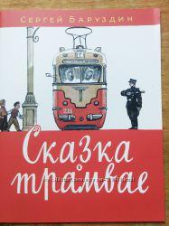 Книги детские в наличии издательство Нигма новые