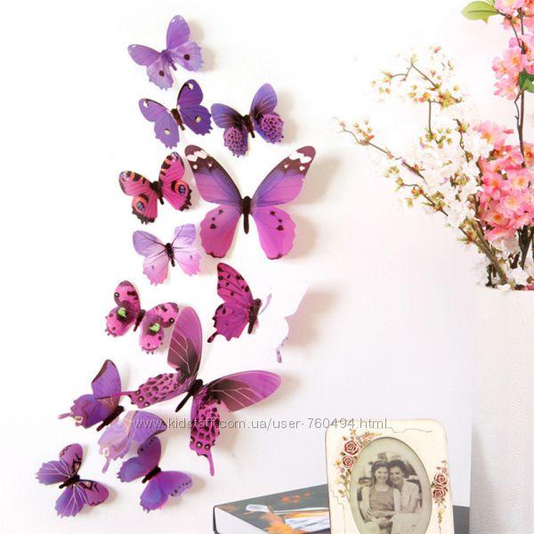Модный декор для вашего дома- бабочки