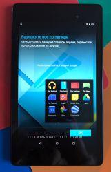 7 Планшет Asus Google Nexus 2013г 16GB