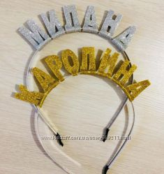 Ободки и венки на голову из фоамирана и фетра
