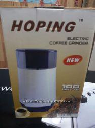 Кофемолка Hoping Германия новая нержавейка кавомолка