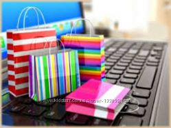 Закупка с Американских и Европейских сайтов