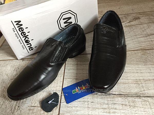Распродажа Кожаные классические школьные туфли.