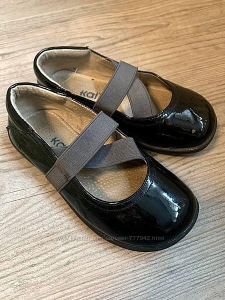Продам туфли-балетки See Kai Run