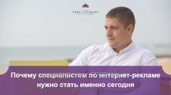 Приглашение на бесплатный курс Первые деньги на интернет-рекламе