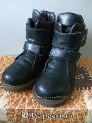 Ботинки на подкладке демисезонные Берегиня р. 28 e2490361f0413
