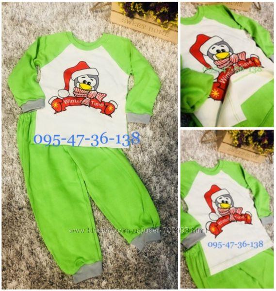 Детская пижама Новогодняя в наличии