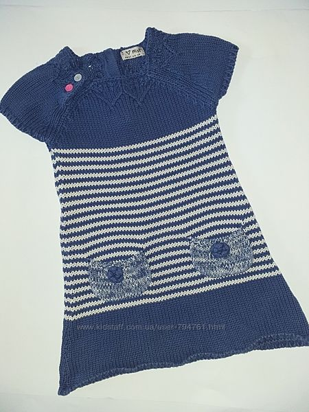 Теплое платье сарафан Next