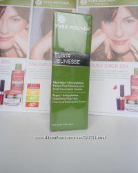 Маска для лица для всех типов кожи детокс и восстановление 75 мл  ночной