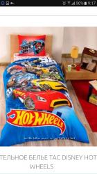 Турецкое детское постельное бельё Тас по оптовым ценам. Полуторка