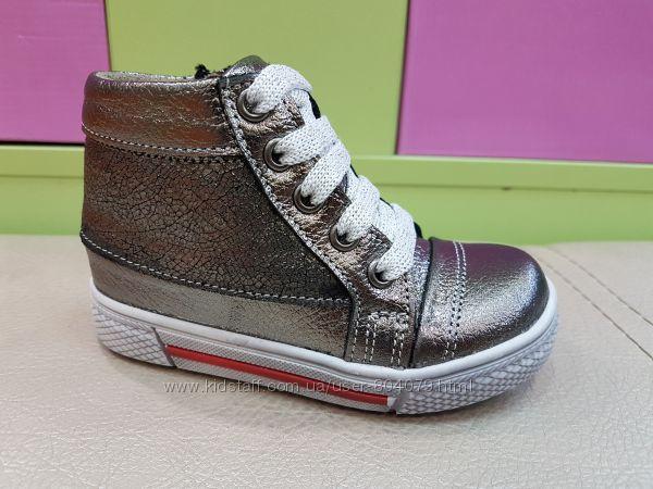 Кожаные демисезонные ботинки K. Pafi 505