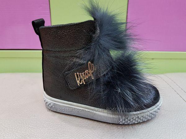 Кожаные демисезонные ботинки K. Pafi 41S