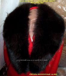 Шикарный мех натуральный песец воротник со вставками чернобурки