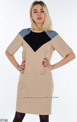 Шикарное осеннее платье с карманами