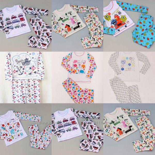 Пижамы трикотажные на мальчиков и девочек рост 92-140см