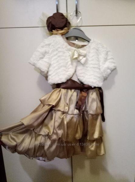 Шикарное платье, золото, атлас  шляпка  болеро.