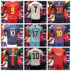Футбольная форма, гетры, щитки, перчатки, игровая, клубная, месси, роналдо,