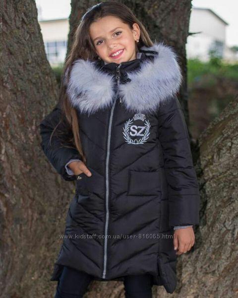 Теплое зимнее пальто от Suzie Скидка