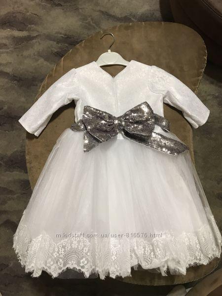 fad2744a755 Платье праздничное