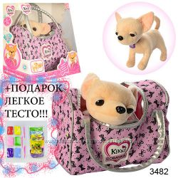 Собачка с сумочкой Кикки 3482 3483 аналог Чи чи лав АКЦИЯ подарок