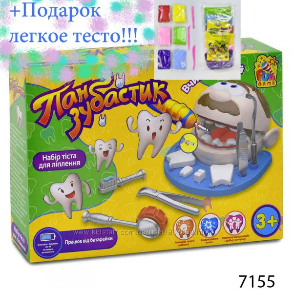 Акция Подарок Пан Зубастик 7155  набор тесто для лепки Fun Game пласт