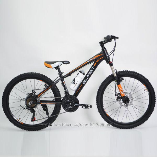 S300 Бласт 24 дюйма велосипед горный спортивный подростковый Blast