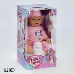 Беби 028 пупс кукла интерактивная с музыкальным горшком Yale Baby