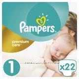 Мега акции на Подгузники Pampers Active Baby для стран Евросоюза