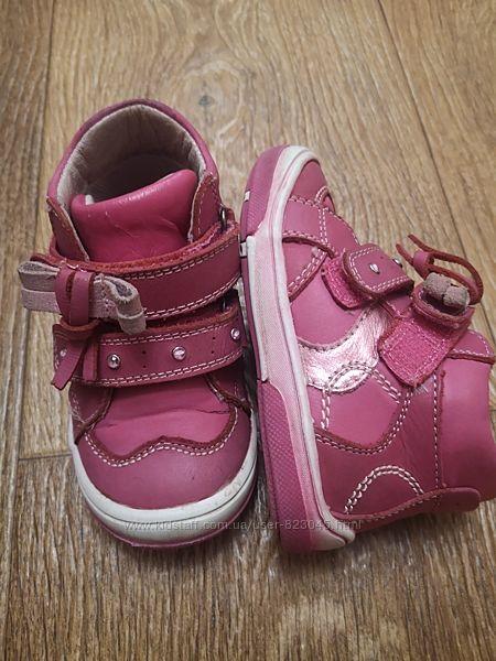 Демисезонные ботинки beeko 21 р 12.5 см