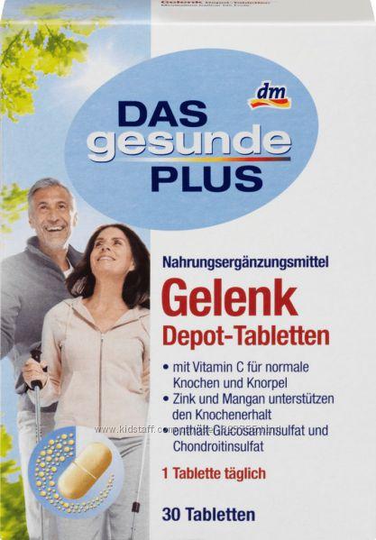 Вітаміни для укріплення кісток і хрящів Mivolis Germany