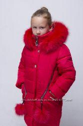 Куртка зимняя для девочки Гера рр 110-146