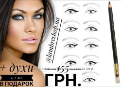 Карандаш для глаз Eye liner Deep colour Ламбре Lambre