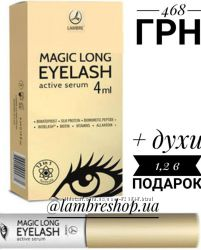 Активатор роста ресничек Magic Long Eyelash Active Serum Lambre Ламбре