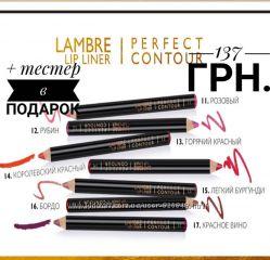Карандаш для губ Lambre Perfect contour lip liner Ламбре Lambre