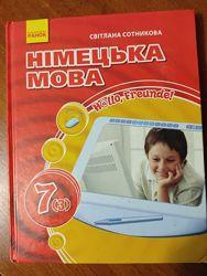 Немецкий язык 7 класс Сотникова