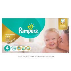 Акция Pampers Premium Care 3, 4, 5 коробки