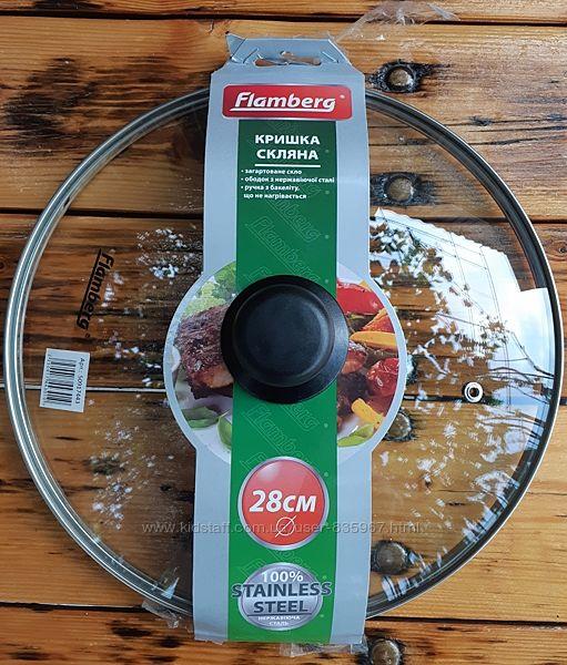 Новая крышка для кастрюли / сковородки